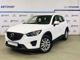 Новосибирск Mazda CX-5 2015