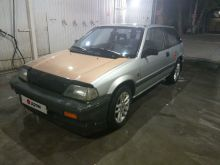 Геленджик Civic 1987