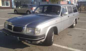 Тюмень 3102 Волга 2006
