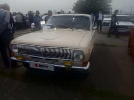 Назрань ГАЗ 24 Волга 1989