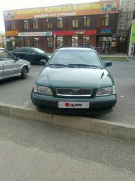 Ставрополь V40 1997