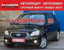 Барнаул on-DO 2014