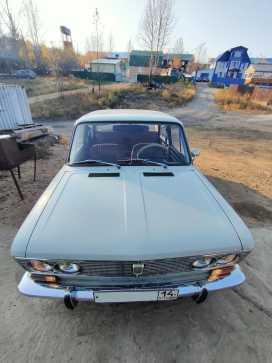 Алдан 2103 1975