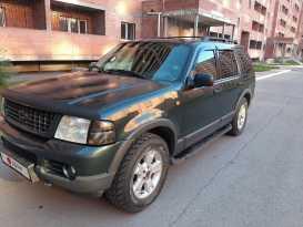 Тольятти Explorer 2003