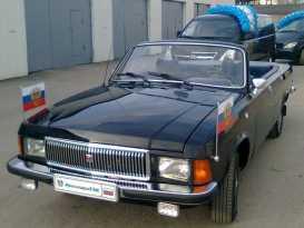 Новосибирск 3102 Волга 1993