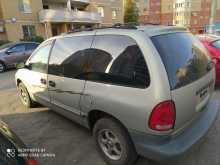 Чебоксары Caravan 2000