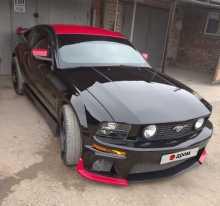 Краснодар Mustang 2005
