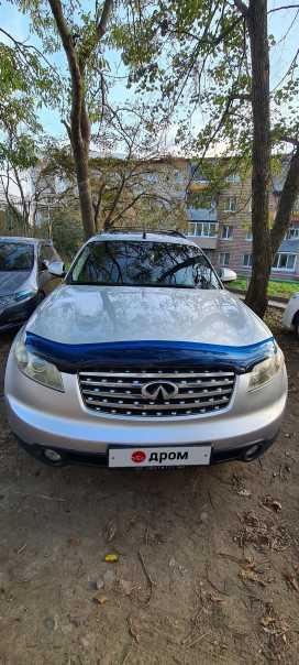 Владивосток FX35 2003