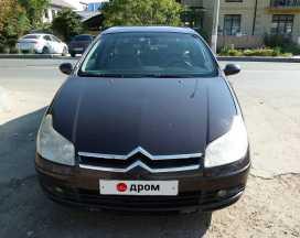 Анапа C5 2005