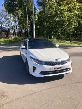 Смоленск Kia Optima 2017