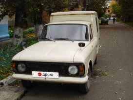 Красноярск 2715 1990