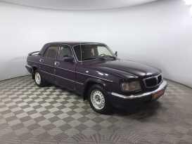 Омск 3110 Волга 2000