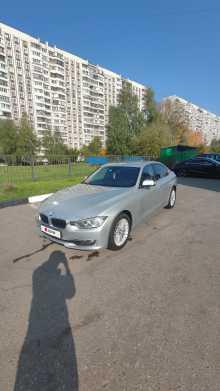 Москва 3-Series 2012