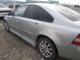 Кызыл S40 2006