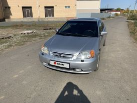 Оренбург Civic 2001
