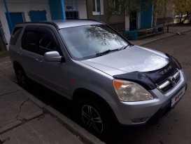 Ангарск Honda CR-V 2001