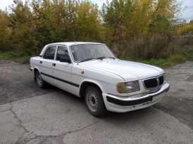 Северск 3110 Волга 2001