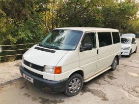Ялта Transporter 2002
