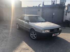Новороссийск 80 1987