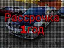 Новокузнецк Integra 1996