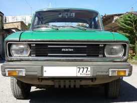 Симферополь 2140 1983