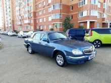 Одинцово 31105 Волга 2005
