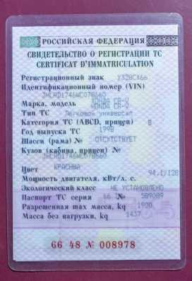 Каменск-Уральский CR-V 1998