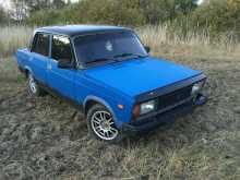 Дмитров 2105 2006