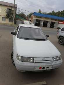 Краснодар 2110 1997