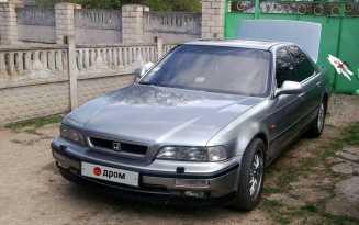 Зуя Legend 1992