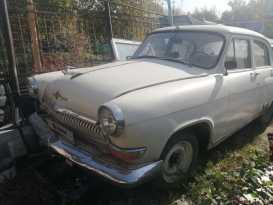 Челябинск 21 Волга 1966