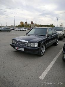 Екатеринбург 190 1991