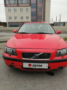 Екатеринбург S60 2000