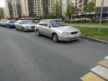 Москва Spectra 2006