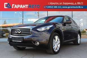 Иркутск FX37 2012