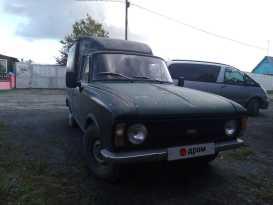 Ачинск 2715 1993