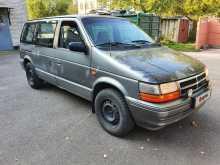 Санкт-Петербург Voyager 1993