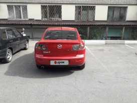 Губкин Mazda3 2005