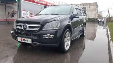 Барнаул GL-Class 2006