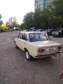 Симферополь 2101 1983
