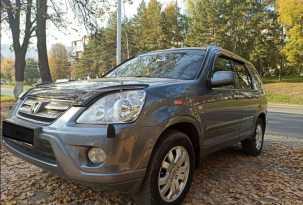 Уфа CR-V 2006