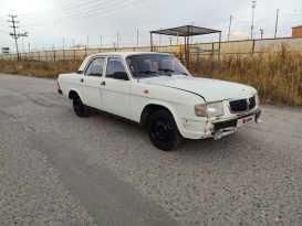 Сургут 31029 Волга 1997