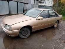 Горно-Алтайск Omega 1986