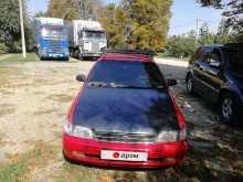 Краснодар Carina E 1995