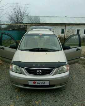 Георгиевск MPV 2000