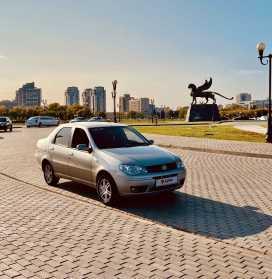 Казань Albea 2008