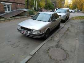 Иркутск 80 1994