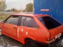 Челябинск 2108 1985