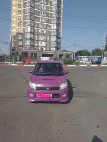 Краснодар Max 2002