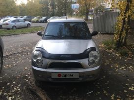Екатеринбург Smily 2013